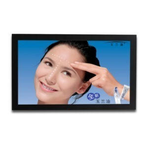 32inch All-in-one PC LCD Digital Signage Advertising Display